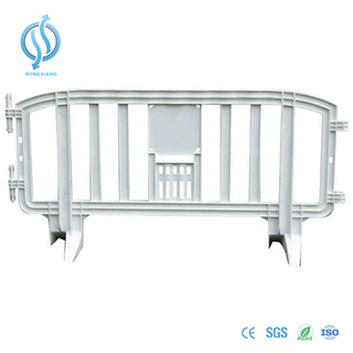 1.25m Safety Plastic Barrier